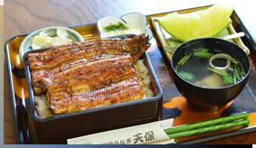Unagi Ju (eel served in a lacquer box) (deluxe) 3,700 yen